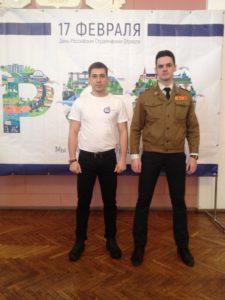 В ТГТУ отметили День российских студенческих отрядов