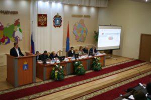 В администрации Тамбовской области обсудили вопросы поддержки и развития малого бизнеса