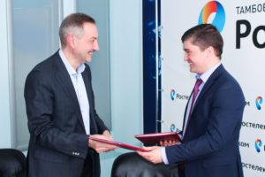 ТГТУ подписал соглашение с ПАО «Ростелеком»