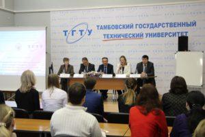 Представители Всемирной организации интеллектуальной собственности и Роспатента провели уникальный семинар в ТГТУ