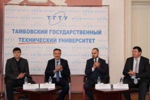 В ТГТУ открыли акселерационную программу «На пути к Startup»