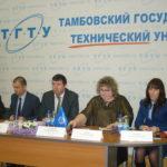 В Тамбове обсудили обеспечение безопасности в международном и национальном пространстве