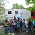 День донора состоялся на заводе «Первомайскхиммаш»