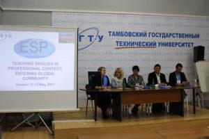 В ТГТУ прошла конференция «Преподавание английского языка в профессиональном контексте: на пути в мировое сообщество»