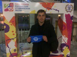 Представители Тамбовского РО ООО «СоюзМаш России» стали гостями студенческой весны в Кремле