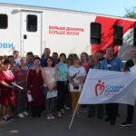«День донора» состоялся на Мичуринском заводе «Прогресс»