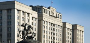 Депутаты Госдумы приняли в первом чтении поправки к закону «Об оружии»