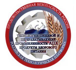 ТГТУ принял участие в заседании Евразийской технологической платформы