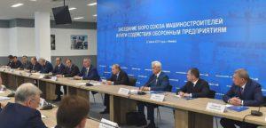 Президент России Владимир Путин обещал подумать над предложениями российских машиностроителей