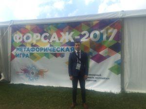 Представители Тамбовского Регионального отделения «Союз машиностроителей России» приняли участие в Международном форуме «Форсаж-2017»