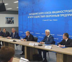 Президент России поручил Правительству рассмотреть возможность пересмотра формулы ценообразования в сфере ГОЗ