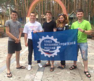 Школа студенческого актива ТГТУ начала свою работу в новом формате