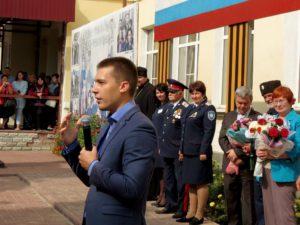 Представители Тамбовского Регионального отделения Союза машиностроителей России приняли участие в торжественной линейке, проходившей в кадетской школе