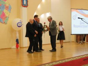 Машиностроителей Тамбовщины поздравили в администрации области