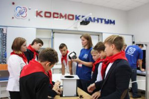 ТГТУ принял участие в открытии детского технопарка «Кванториум»