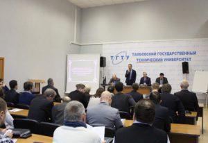 На базе Тамбовского государственного технического университета прошла IV-я Международная научно-практическая конференция «Виртуальное моделирование, прототипирование и промышленный дизайн».