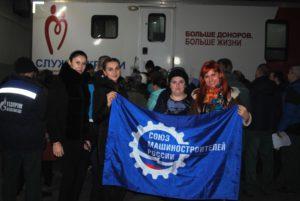 Сотрудники Тамбовской областной станции переливания крови провели очередную выездную донорскую акцию на АО «Мичуринский завод «Прогресс», в которой приняли участие более 80 сотрудников предприятия