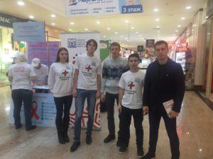 Молодые активисты приняли участие во всероссийской акции «Стоп ВИЧ/СПИД»