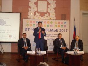 1 декабря в Тамбовском государственном техническом университете прошел финал конкурса инновационных ИТ-проектов «ИТ-ЧЕРНОЗЕМЬЕ»
