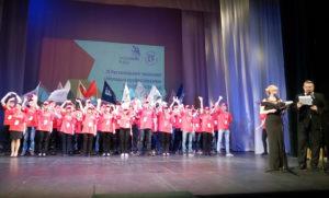 В Тамбове стартовала конкурсная неделя VI регионального чемпионата «Молодые профессионалы»