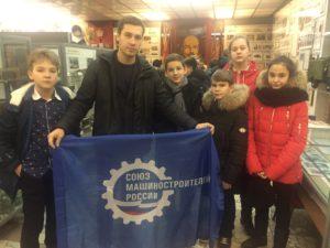 Учащиеся тамбовского лицея посетили заводской музей на АО «ТЗ «Ревтруд»