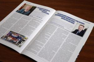 Опубликована новая статья ректора ТГТУ, члена Союза машиностроителей России  о роли вузов в развитии экономики региона