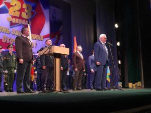 В Тамбовском драмтеатре поздравили защитников Отечества.