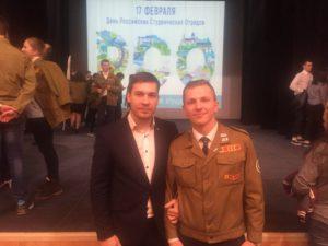 День студенческих отрядов отметили в Тамбове с участием представителей регионального отделения ООО «СоюзМаш России»