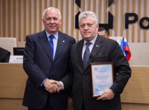 Первый заместитель Председателя Тамбовского РО Александр Пахомов получил грамоту за динамичное развитие регионального отделения