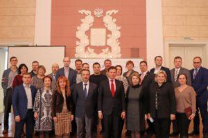 В ТГТУ вручили дипломы слушателям Президентской Программы подготовки управленческих кадров