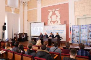 ТГТУ и АО «Мичуринский завод «Прогресс» продолжают развивать сотрудничество