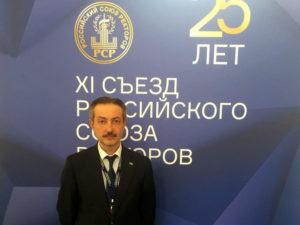 Ректор ТГТУ Михаил Краснянский принял участие в XI Съезде Российского Союза ректоров