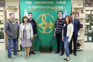 Представители ТГТУ и Тамбовского завода «Электроприбор» провели круглый стол