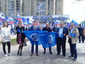 Представители Тамбовского регионального отделения Союза машиностроителей России приняли участие в первомайской демонстрации