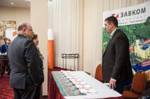 ЗАВКОМ ИНЖИНИРИНГ спонсор конгресса «Биомасса. Топливо и Энергия»