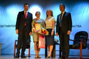 В Мичуринске прошла конференция малого и среднего предпринимательства