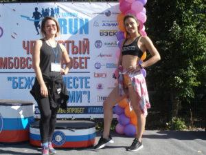 Тамбовское региональное отделение СоюзМаш – спонсор Тамбовского пробега