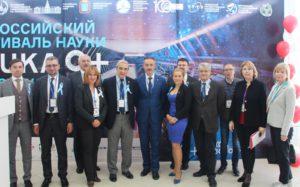 ТГТУ принял участие в работе Делового центра Покровской ярмарки и представил разработки на Фестивале науки