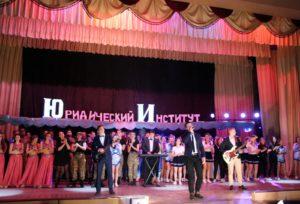 В Тамбовском государственном техническом университете отпраздновали День юриста. В рамках праздника состоялось вручение премии «Фемида»