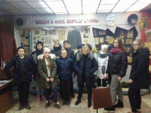 Для учащихся школы № 36 города Тамбова прошла экскурсия на заводе «Революционный труд»
