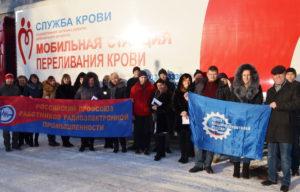 Работники ПАО «Тамбовский завод «Октябрь» провели донорскую акцию по сдаче крови, в которой приняли участие более 80 человек.