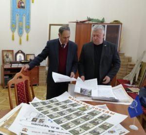 Тамбовское региональное отделение СоюзМаш подарило музеям информационные плакаты об истории военной разведки