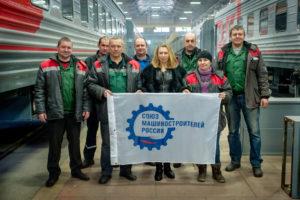 На Тамбовском вагоноремонтном заводе прошла встреча молодых специалистов с представителями СоюзМаш