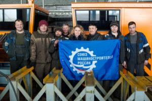 Для сотрудников Тамбовского регионального отделения ООО «СоюзМаш России» прошла экскурсия на ТКРАН