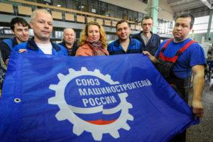 На Тамбовском заводе «Октябрь» прошла встреча молодых специалистов с представителями СоюзМаш