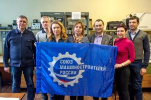 Состоялась встреча сотрудников Тамбовского регионального отделения СоюзМаш с коллективом Тамбовского центра стандартизации и метрологии
