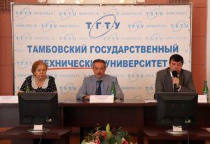 В ТГТУ обсудили проблемы энергоэффективности и энергосбережения