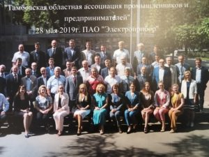 Состоялось Общее собрание членов ассоциации промышленников и предпринимателей
