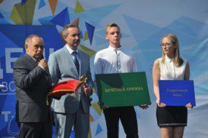 Посвящение в студенты состоялось в Тамбовском государственном техническом университете