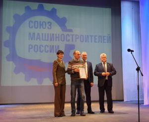 В Тамбове чествовали лучших работников предприятий машиностроения